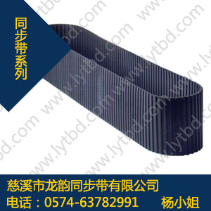 双面齿同步带产品结构设计与配方设计
